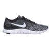 Ladies' sneakers with a pattern nike, black , 509-6189 - 15